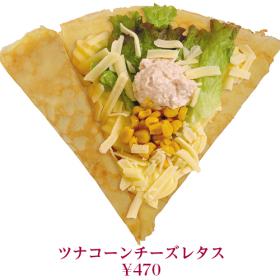 tuna_cone